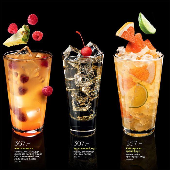 фотосъёмка барного меню для Якитории
