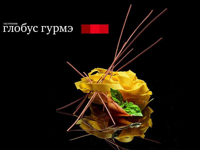 Реклама, фуд фотограф. фотосъёмка еды